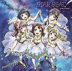 STAR BEAT~ホシノコドウ~