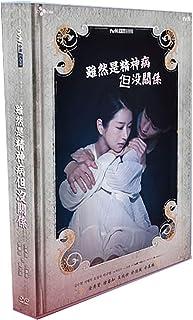 キム・スヒョン DVD「サイコだけど大丈夫OST」DVD/It`s Okay to Not Be Okay DVD 韓国ドラマDVD キム・スヒョン/ソ・イェジ 主演のドラマ 全16話を収録した8枚組