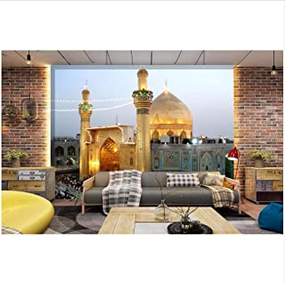 Smydp Wall Stickers Murals Wallpaper Photo The Imam Ali Mosque in The City Decorative Painting Room Wallpaper for Walls 3D Wall Murals Wallpaper,200X140Cm