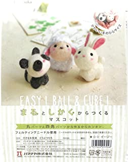 with English Instructions Cool Beans Boutique Wool Felting DIY Kit Triplet Kittens Imported from Japan H441-483 Triplet Nekos WFKit-Hm-15Neko3-2