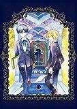 愛を鳴くカナリア (gateauコミックス)
