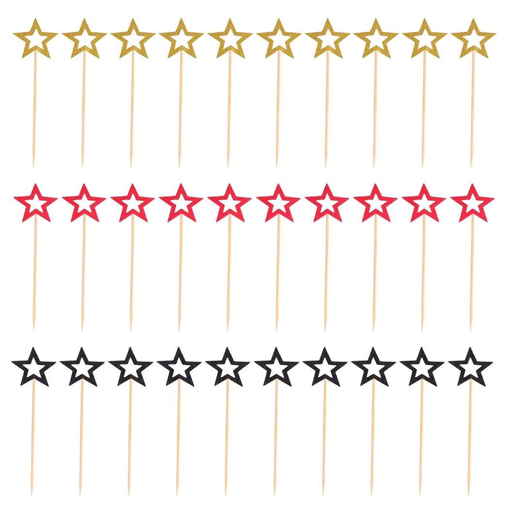 贅沢申し立てるベースBESTOMZ 50ピースカップケーキトッパーグリッタースターケーキトッパーフルーツデザートケーキピックケーキデコレーション結婚式の誕生日ベビーシャワー(3色)