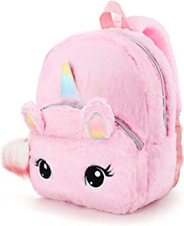 Hifot Unicornio Peluche Mochilas para Niño, Lindo Suave Mochila Mochila de Viaje Guarderia Mini Bolsa Unicornio Regalos para Niñas(Bola de Felpa: Color Aleatorio)