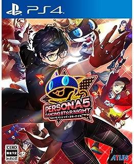 【Amazon.co.jpエビテン限定】ペルソナ5 ダンシング・スターナイト ファミ通DXパック PS4版