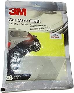 HappeStop 3M Car Care Microfiber Cleaning Cloth (Set of 2 Pcs)