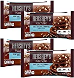 Hershey's Kitchens Sea Salt Caramel Chips, 10oz, Pack of 4