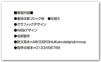 裏面名刺印刷 「裏面-モノクロ(横01A)-レイアウト:左 書体:新ゴシック」-1セット100枚
