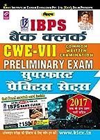 Kiran窶冱 IBPS Bank Clerk CWE - VII Preliminary Exam Superfast Practice Sets (Hindi) - 2024
