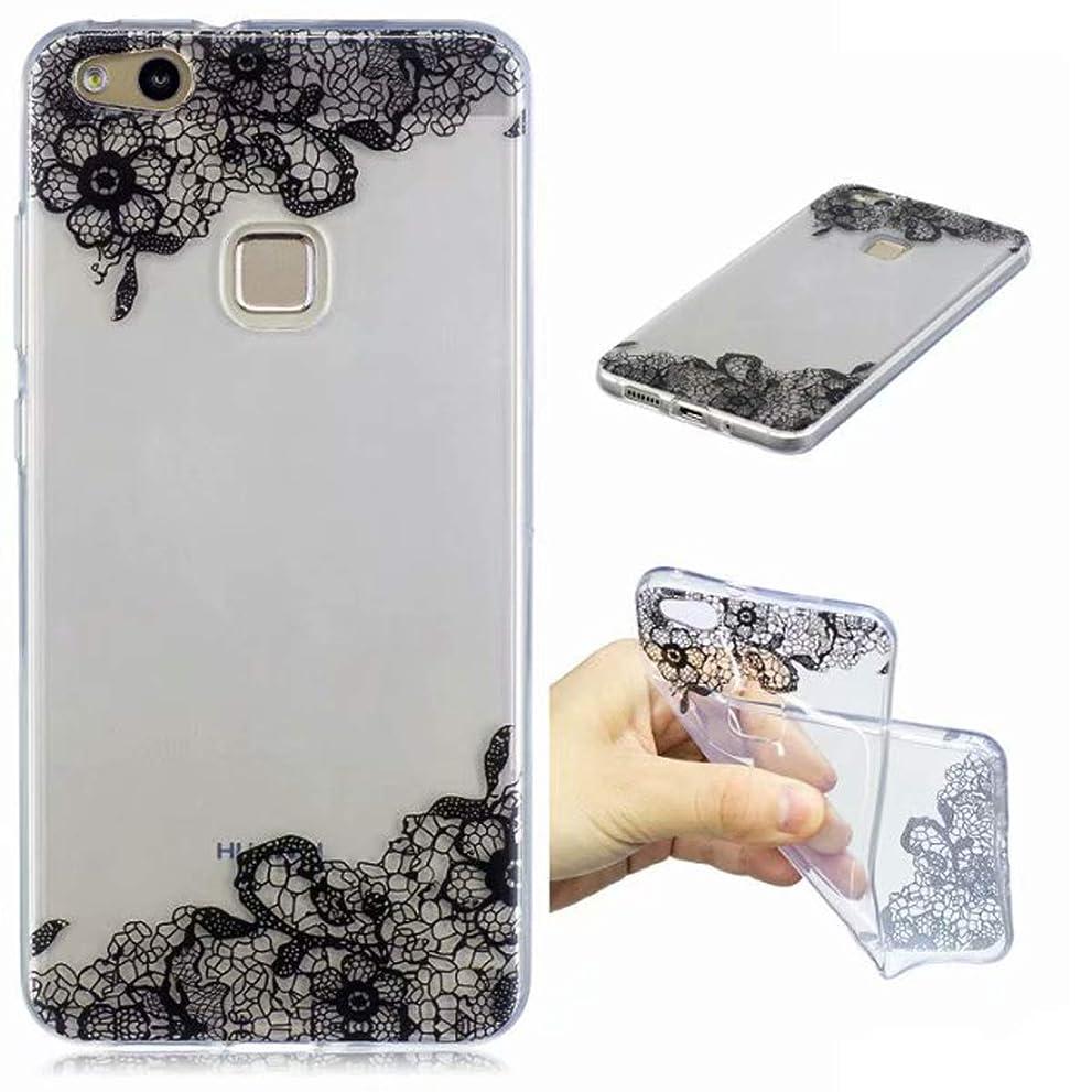 子記念品重要Zeebox Huawei P10 Lite かわいい柄 ケース 背面カバー TPU 透明ケース 軽量 薄型 cover 傷つけ防止 滑り防止 衝撃吸収 防指紋 保護カバー Huawei P10 Lite (透明 #3)