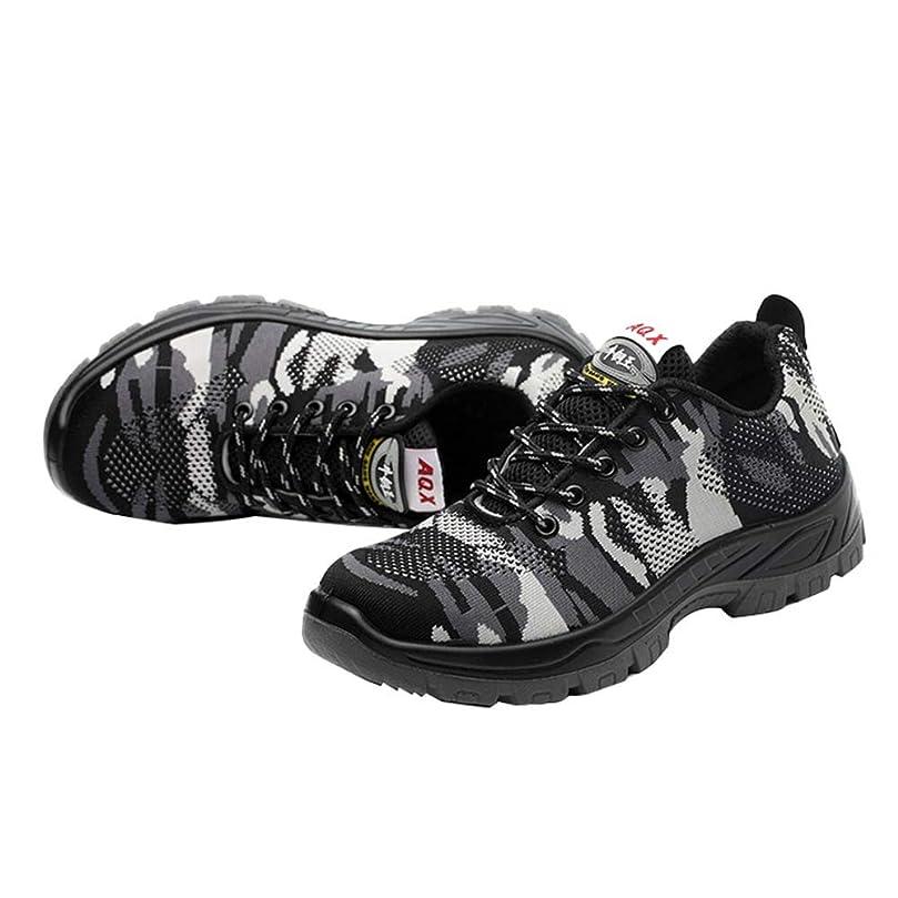 隠されたアンティーク後方夏の作業安全靴、 軽量で通気性の男性と女性スチールつま先キャップアンチスマッシング構造アンチスキッドブーツ、 山岳地帯、機械製造、溶接場所などに適しています(37-45)