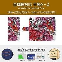 minisuit AQUOS sense3 SHV45 ケース 手帳型 アクオス センス3 SHV45 カバー スマホケース おしゃれ かわいい 耐衝撃 花柄 人気 純正 全機種対応 潮流の音楽11 ファッション 15425031