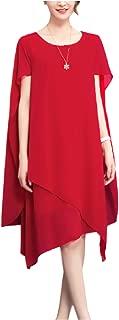 [パリド] 膝丈 フィッシュテール スカート ワンピース パーティー ドレス M ~ 6XL レディース