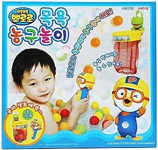 Yaya 3 in 1 Kid Toddler Child School Bus Slide Horn//light Quality Made in Korea