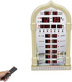 Nrpfell New Muslim J Clock Arabian Desktop Alarm Clock 4009 Azan Clock Desk Clock con Istruzioni nel Inglese e Arabo