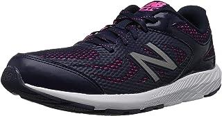 حذاء الجري 519v1 للبنات من نيو بالانس - - 38 EU