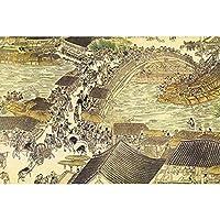 大人と子供のための木製パズル1500ピース教育玩具-中国古代の有名な絵画-創造的なDIYの家の装飾はギフトを与える