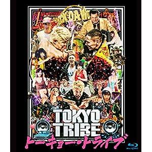 "TOKYO TRIBE/トーキョー・トライブ [Blu-ray]"""
