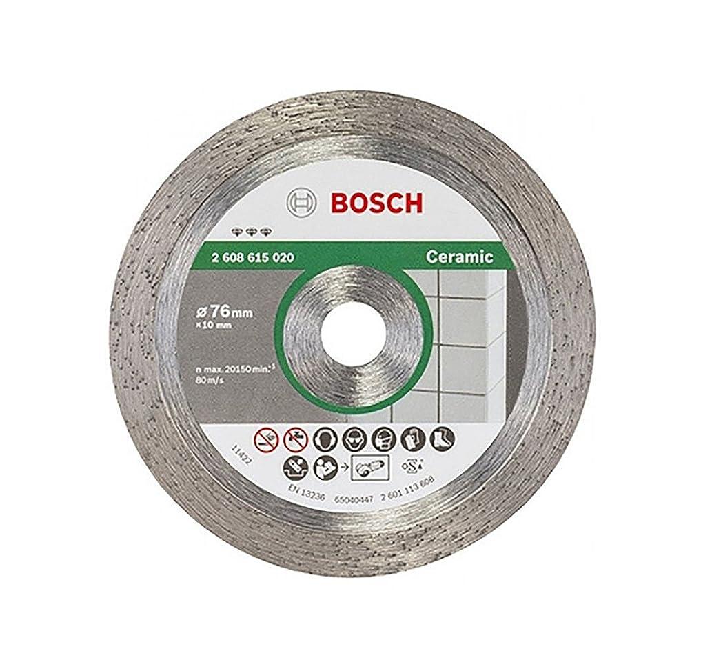 化学薬品煩わしいディベートBOSCH(ボッシュ) GWS10.8-76V-EC ディスクグラインダー コー マルチ セラミックス用 (最も強い) Ceramic Cutting Wheel タイル 替刃 替え刃 (76 x 10 mm, 3 Inch) 2608615020 ブレード 【1枚セット】