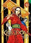 Kingdom Edition simple Tome 45