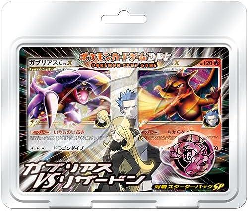 contador genuino Pokemon JAPANESE Card Game DPt Charizard LV.X and Garchomp LV.X LV.X LV.X Battle Starter Deck Pack (japan import)  nuevo listado