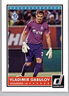 2015 Donruss Soccer #90 Vladimir Gabulov Dynamo Moscow Official Panini Futbol Trading Card