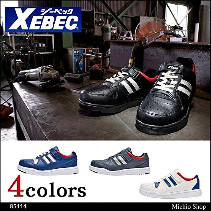 ソフィー思い出す類似性ジーベック 安全靴 セフティシューズ 85114Color:90ブラック 22.0
