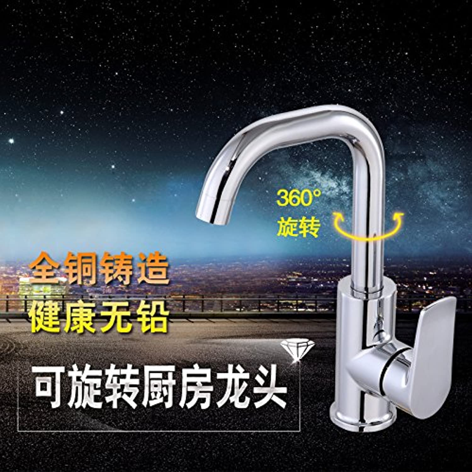 Hlluya Professional Sink Mixer Tap Kitchen Faucet The Kitchen cold water kitchen faucet and cold water faucet 360 million to the copper wash basin, dish dish washing basin with 80 cm water inlet pipe