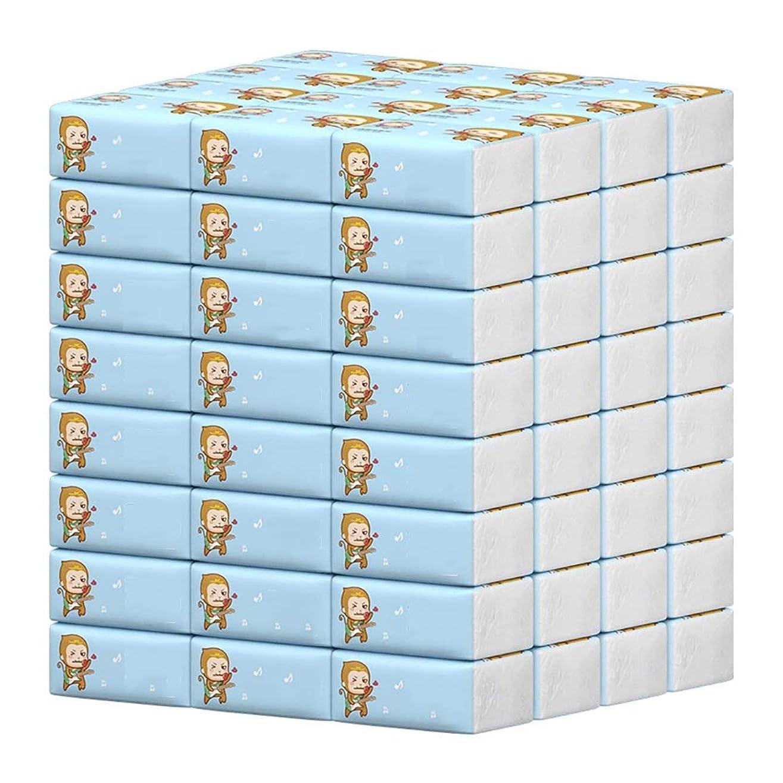 結婚した忘れるドールWJPWS トイレットペーパーの家庭用30パック、厚く、コンパクトでポータブルな4層