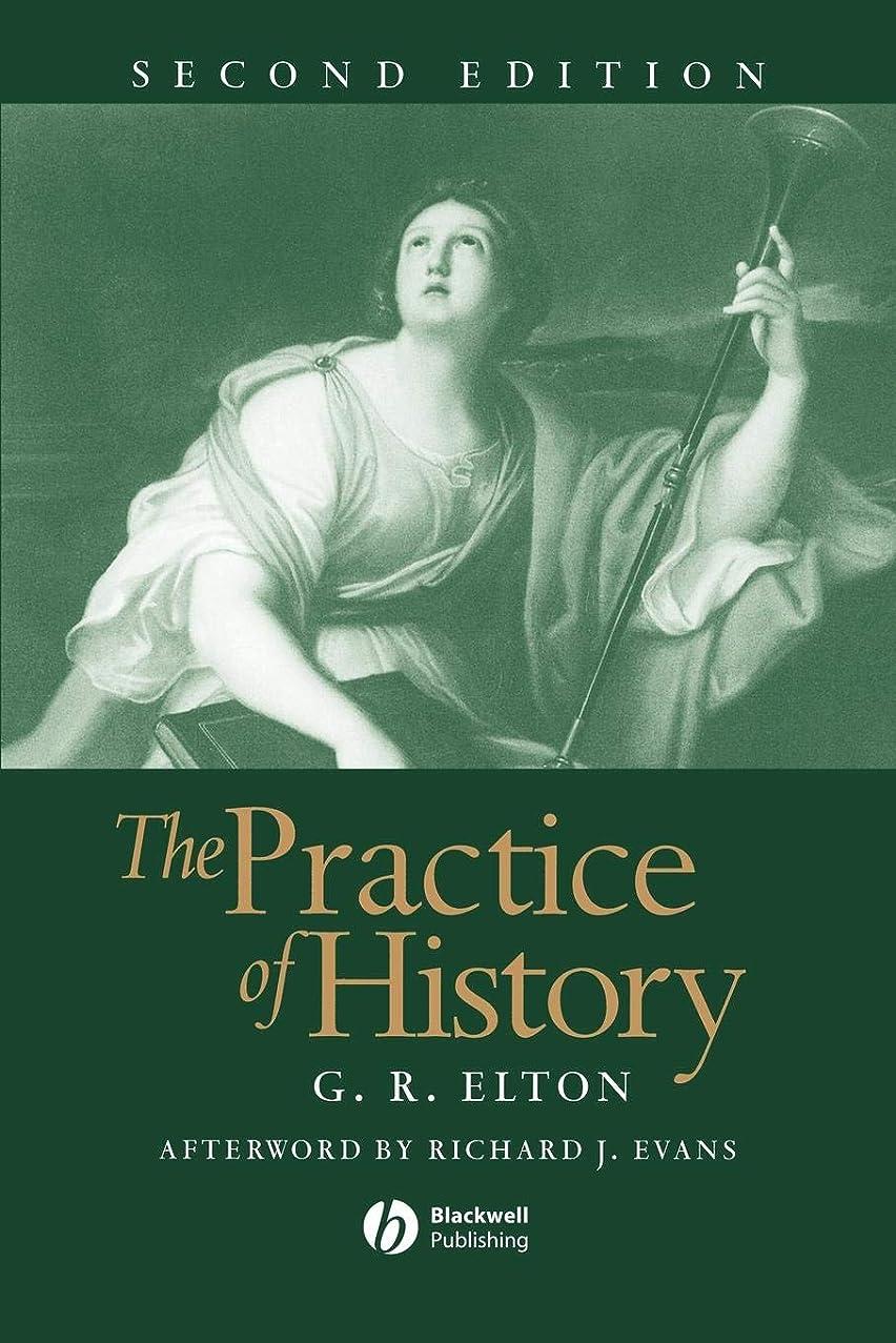 引数ロイヤリティもう一度The Practice of History