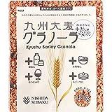 西田精麦 九州大麦グラノーラ 黒豆きなこ(180g)