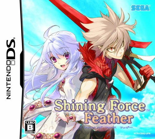 Shining Force Feather (japan import)