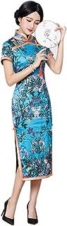 HangErFeng Qipao فستان حرير طويل شيونغسام صيني نمط قرص زر قصير الأكمام