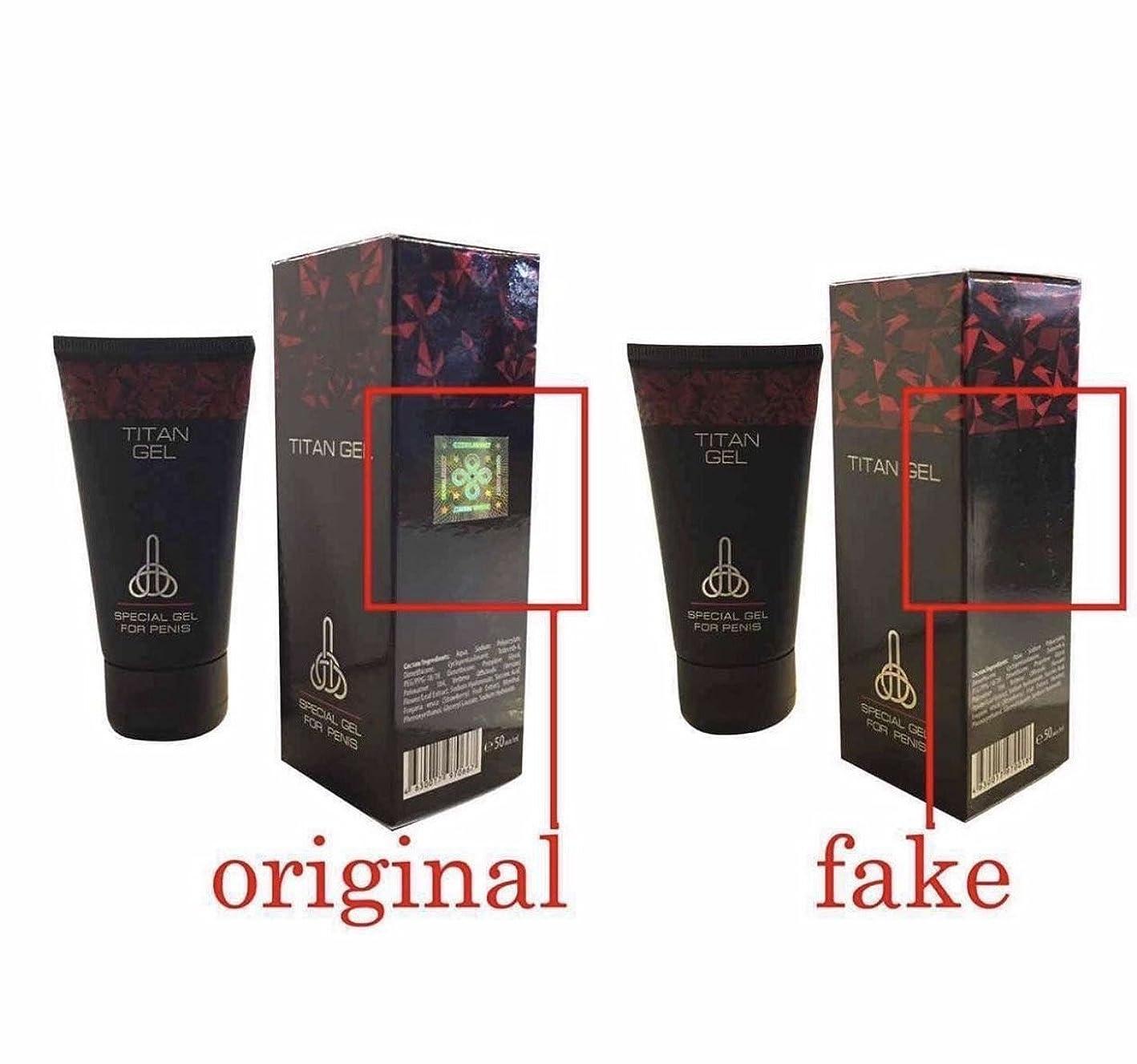 ナラーバーピッチャーきらめきタイタンジェル Titan gel 50ml 2箱セット 日本語説明付き [並行輸入品]