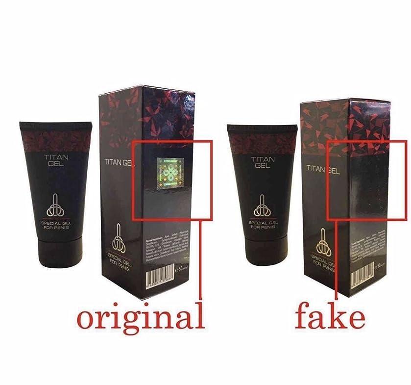 きゅうりそばに妖精タイタンジェル Titan gel 50ml 2箱セット 日本語説明付き [並行輸入品]