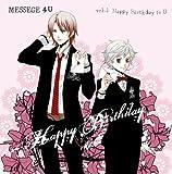 MESSAGE 4 U シリーズ「vol.1 Happy Birthday to U」