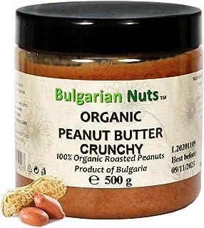 500 g Bio Knapperig Pindakaas Volkoren , vrij van - gluten, emulgatoren, palmolie, suiker, conserveermiddelen, Bulgaarse p...
