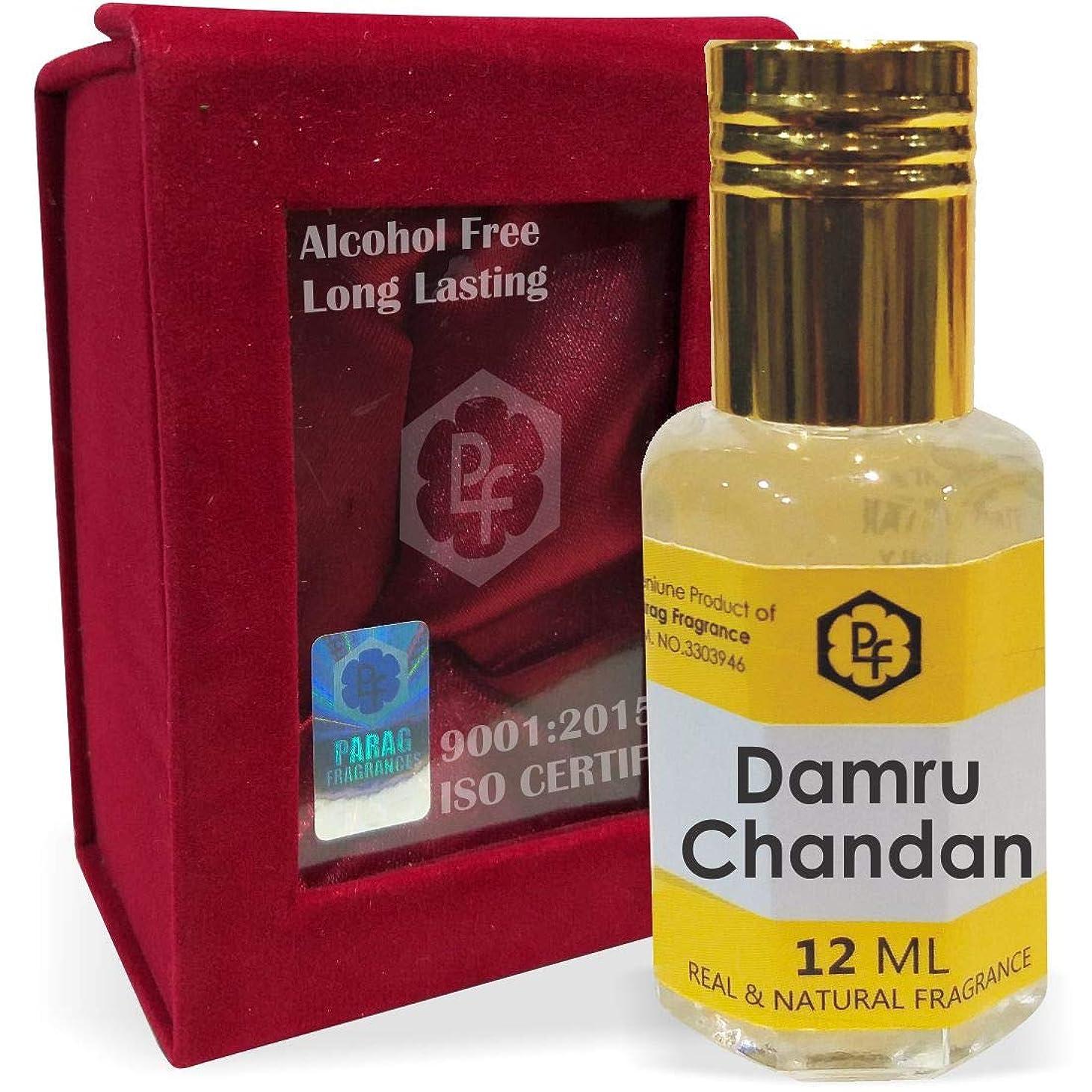 トランスミッション愛する名声ParagフレグランスDamru手作りベルベットボックスチャンダン12ミリリットルアター/香水(インドの伝統的なBhapka処理方法により、インド製)オイル/フレグランスオイル|長持ちアターITRA最高の品質