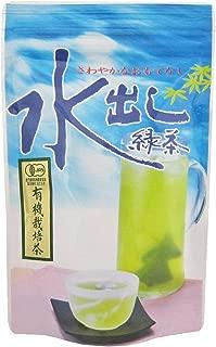 【有機栽培茶】 【水出し緑茶(5g×20P)】【九州鹿児島県産知覧茶100%】 【有機JAS認定 無農薬】 【オーガニック緑茶】