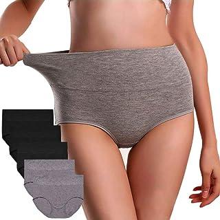 UMMISS Women's Cotton Underwear High Waist Full Coverage Brief Panty Multipack