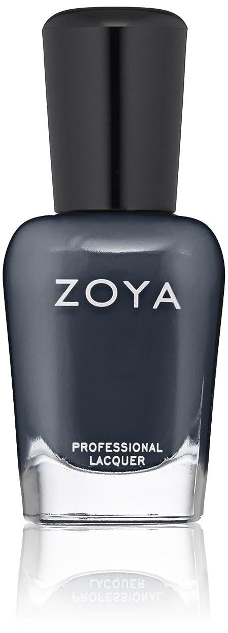 任命に勝る尊敬ZOYA ネイルカラー ZP753 15mL Genevieve ジェネビーブ