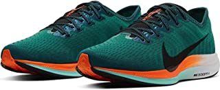 Nike Women's W NK Zoom Pegasus Turbo 2 HKNE Neptune