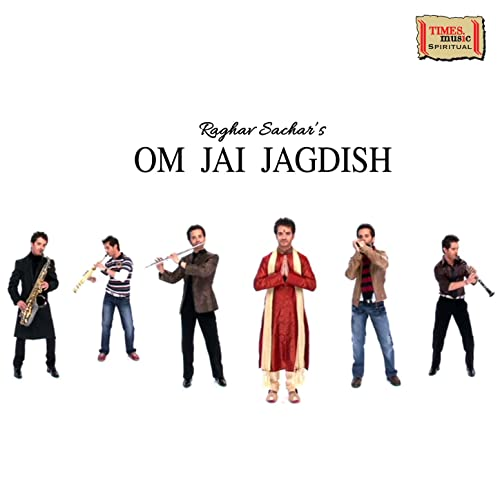 Cartoon om jai jagdish
