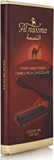 Al Nassma Dark Milk Chocolate w/Dates 70%