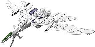 30MM エグザビークル(エアファイターVer.)[ホワイト] 1/144スケール 色分け済みプラモデル