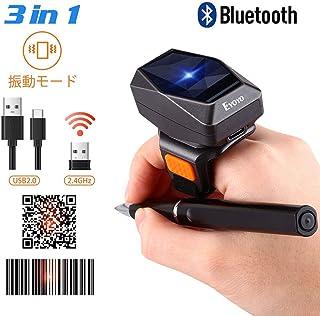 Eyoyo 超小型 バーコードスキャナー USB有線/Bluetooth/2.4 Gドングル 3in1 携帯便利 ミニ 指輪型バーコードスキャナー 1D 2D QR PDF417 データマトリクス画像スキャナー iPad/iPhone/Andr...
