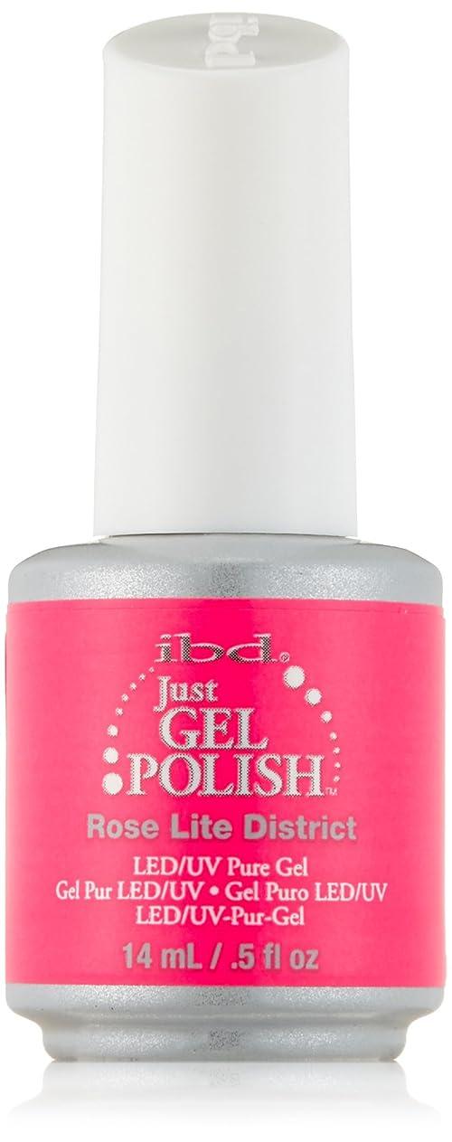 予報アドバンテージ先祖IBD Just Gel Polish - Rose Lite District - 0.5oz / 14ml