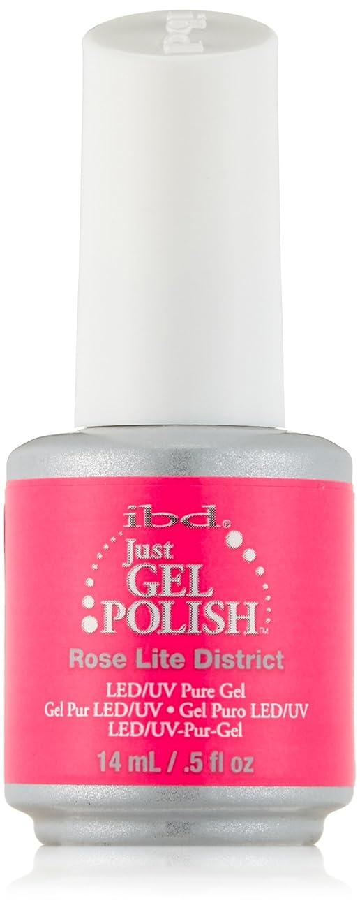 スケッチ歴史的ゆりIBD Just Gel Polish - Rose Lite District - 0.5oz / 14ml