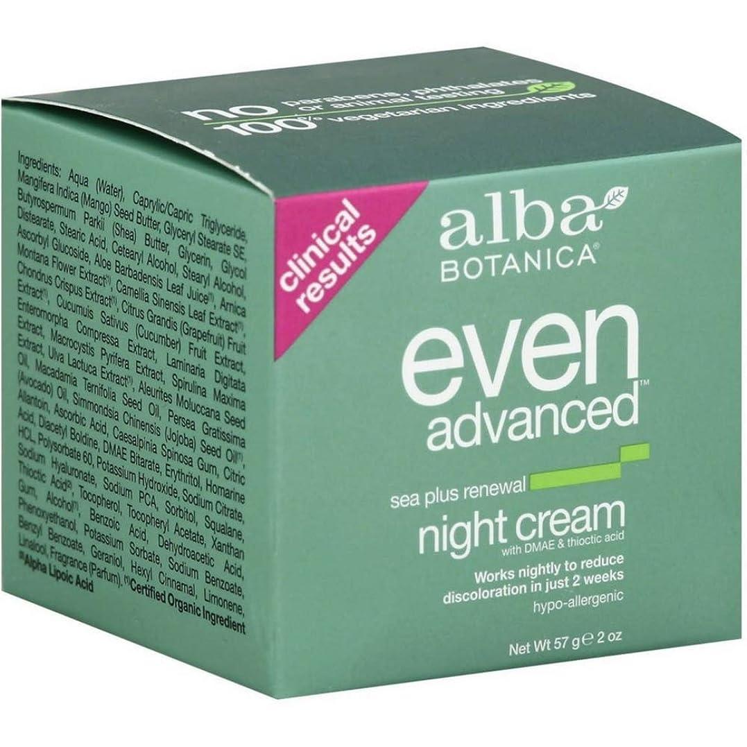 れんがこする道徳のAlba Even Advanced Cream, Night Cream, 2 Ounce Package(Pack of 2) by Alba