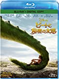 ピートと秘密の友達 ブルーレイ(デジタルコピー付き) [Blu-ray] image