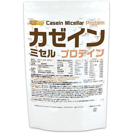 カゼイン ミセル プロテイン 1kg Casein Protein 無添加・プレーン味 NICHIGA(ニチガ)
